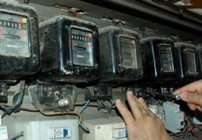 Artık Elektrik Sayacı Değişimi Bedava