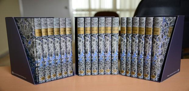 Azerice Mesnevi Yayımlandı