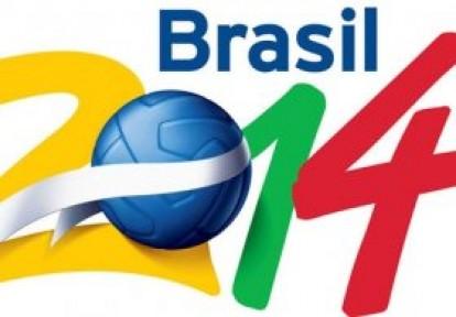 Dünya Kupası 4K Seyredilecek