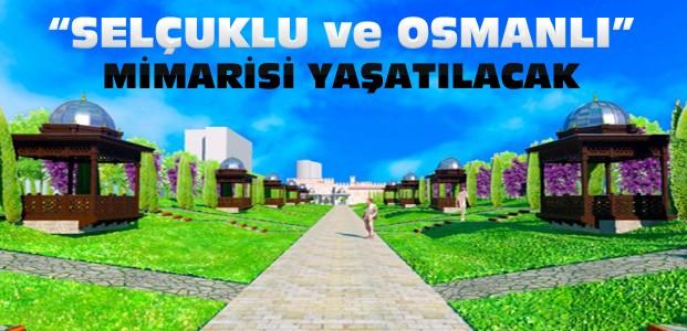 Ecdad Parkının Özellikleri Türkiye'de İlk Olacak