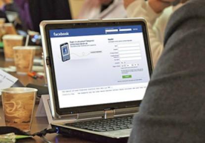 Facebook'tan Tehdide Hapis Cezası