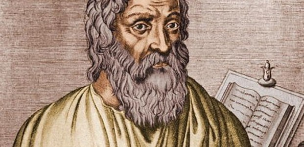 Hipokrat Yemini Nedir?