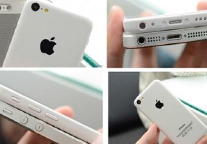 İphone 5S'in Türkiye Fiyatı Belli Oldu