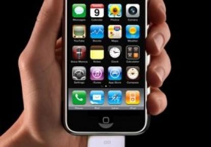 iPhone'da Pil Süresi Uzatma Yolları