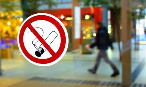 O ülkede sigara satışına yasak