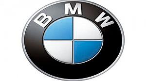 BMW 16 Milyon Aracı Geri Çağırdı