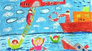 İtfaiye'nin Resim Yarışması Sonuçlandı
