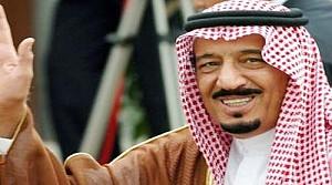 Suudilerden ABD'ye tam destek