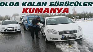 Zabıta Yolda Kalan Sürücülere Kumanya Dağıttı