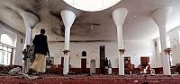 Camiye bombalı saldırı: 32 ölü!