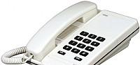 Ev telefonları tarih oluyor