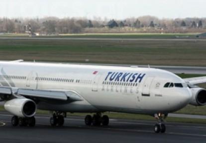 Türk Hava Yolları Satılıyor