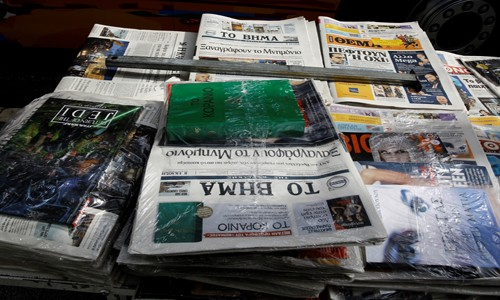 Yunan gazetesi Kur'an dağıttı
