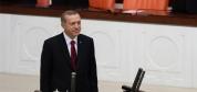 Erdoğan Böyle Yemin Etti